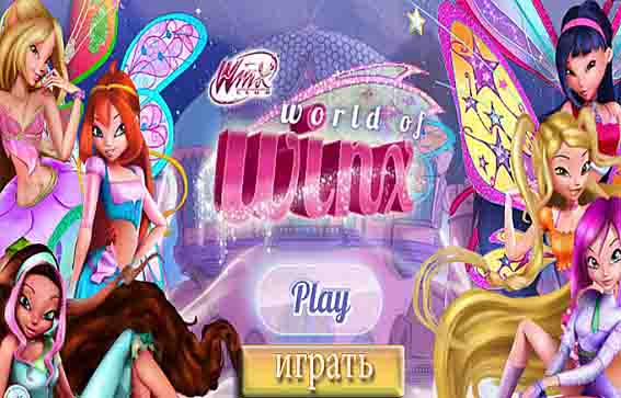Winks, Winx Club скачать