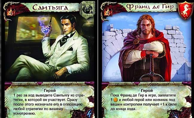 Владимир Панов Тайный Город 3 Сезон