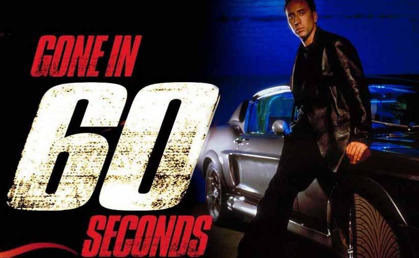 игра 60 секунд